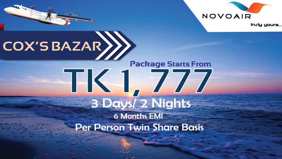 Enjoy Cox's Bazar tour starting from 1,777 Tk