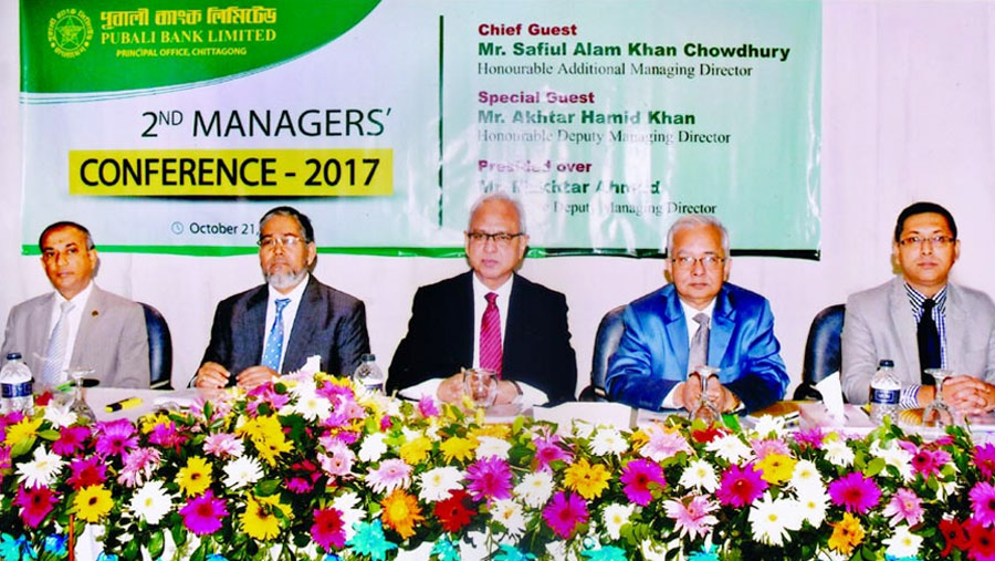 Pubali Bank holds Managers' Conference