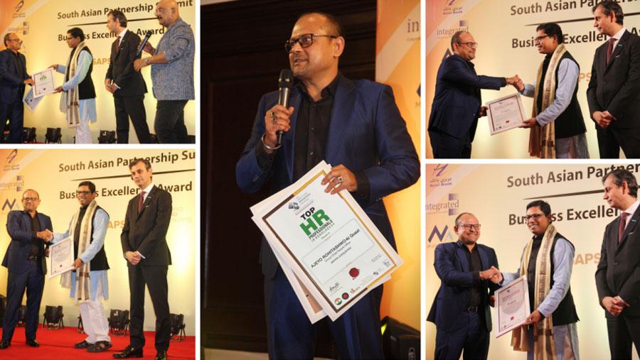 aamra Best Employer Brand in Bangladesh
