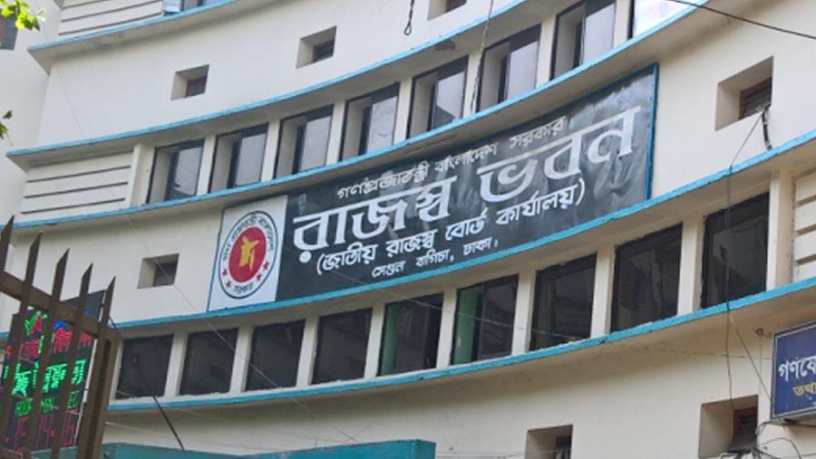 Weeklong tax fair begins in Dhaka
