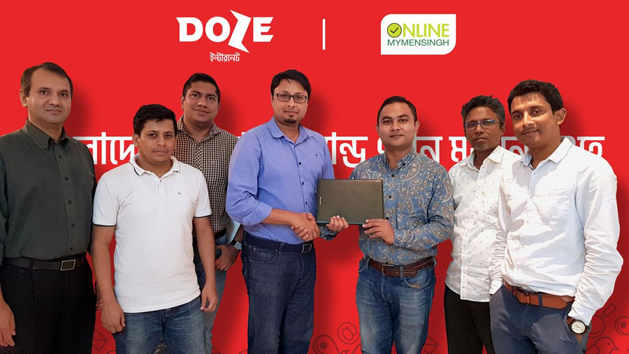 Doze internet now in Mymensingh
