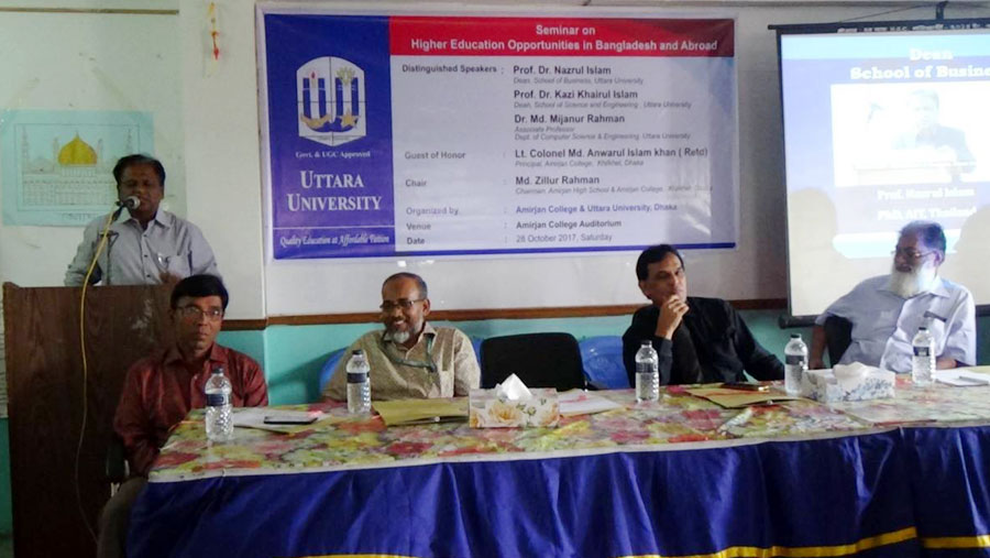 Seminar on higher education opportunities