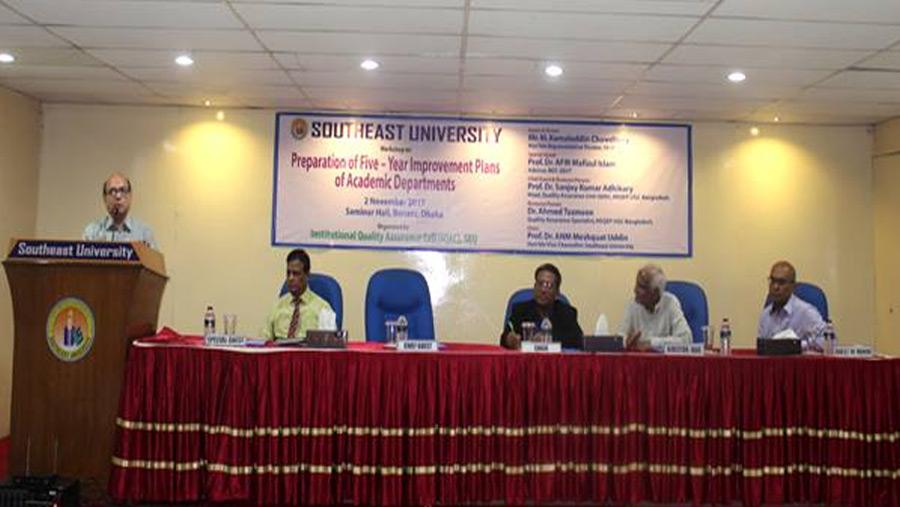 Workshop on preparation of 5-year improvement plan