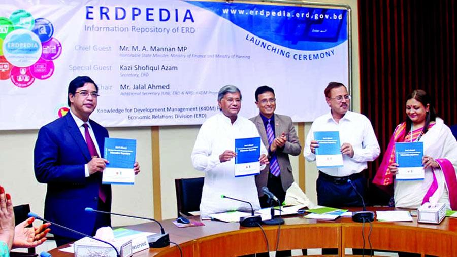 Economic Relations Division launches ERDPEDIA