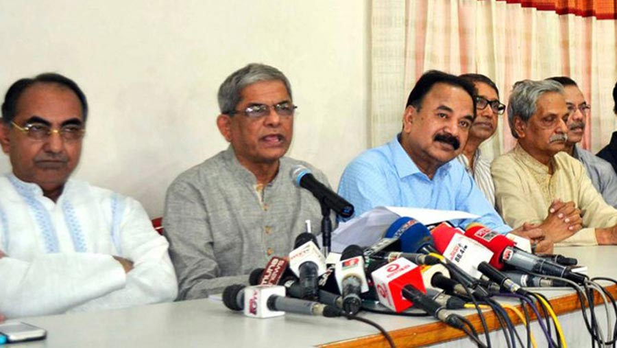 BNP gets permission to hold rally