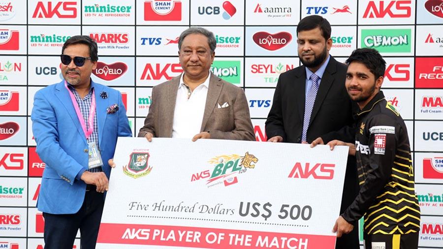 Rajshahi beat Rangpur by 8 wickets
