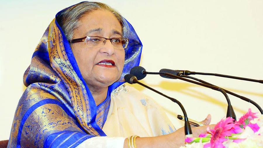PM opens BLLISS-2017
