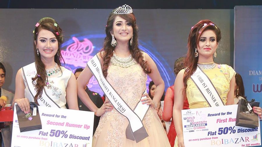 World Miss University Bangladesh Grand Gala result