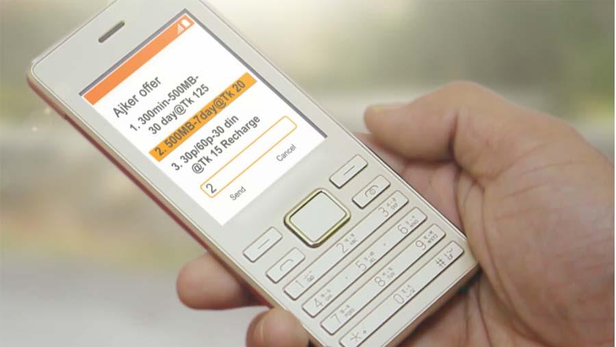 Banglalink introduces Amar Offer