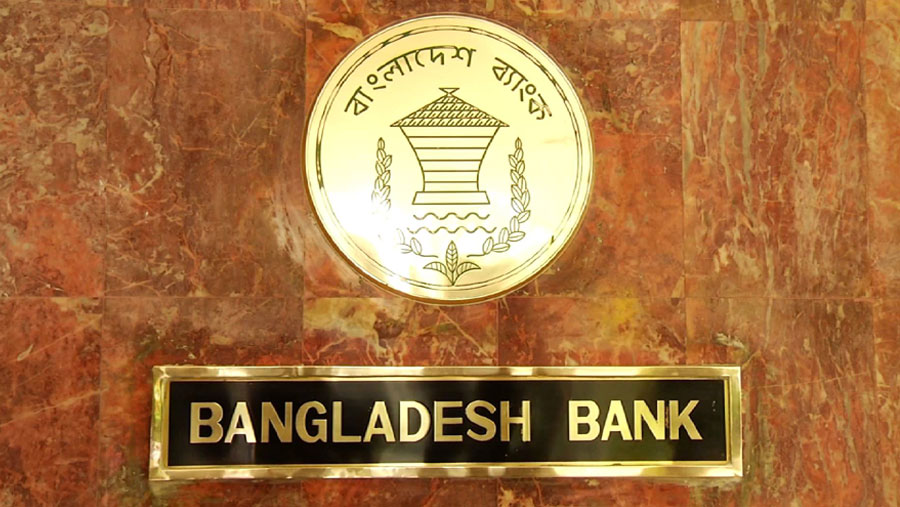 Banks to remain open till 8 pm on Nov 29 and 30