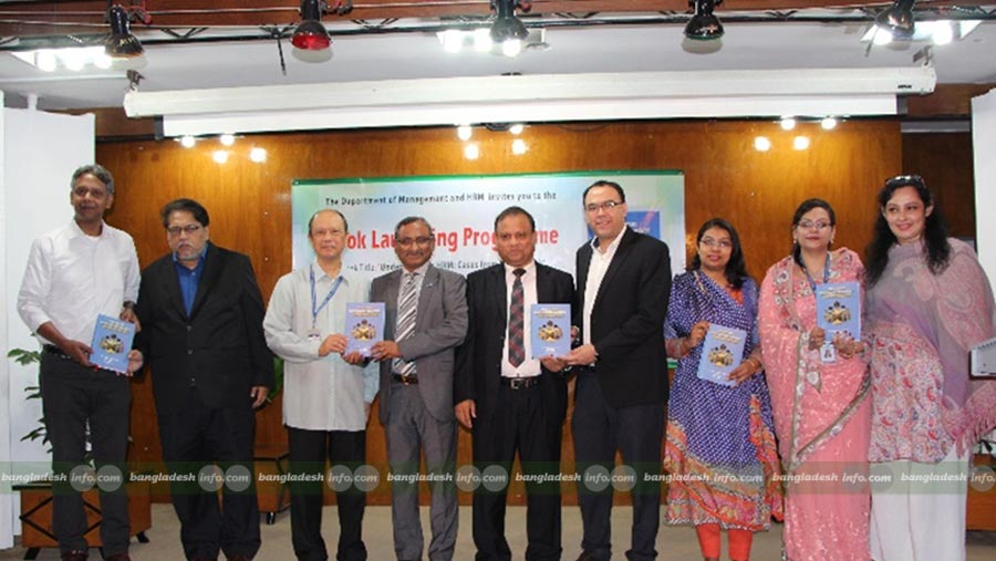 First Bangladeshi HRM book launched in AIUB