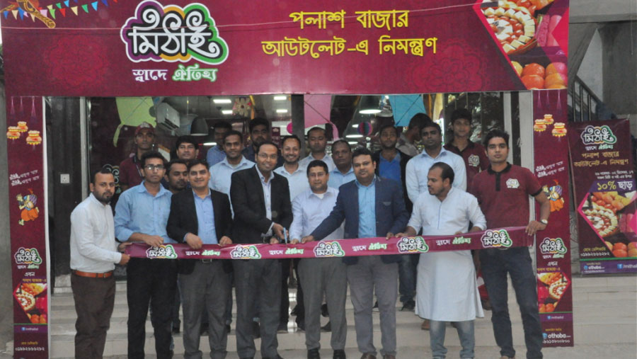 Mithai opens outlet in Narsingdi