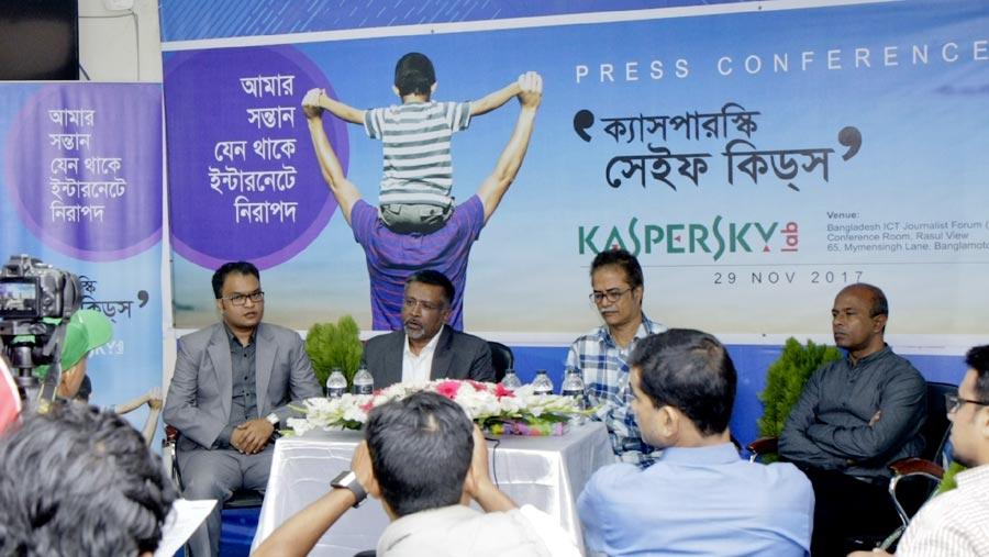 Kaspersky Safe Kids launched in Bangladesh