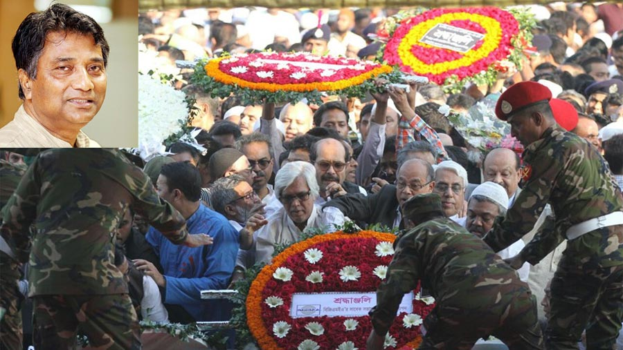 Annisul Huq laid to eternal rest