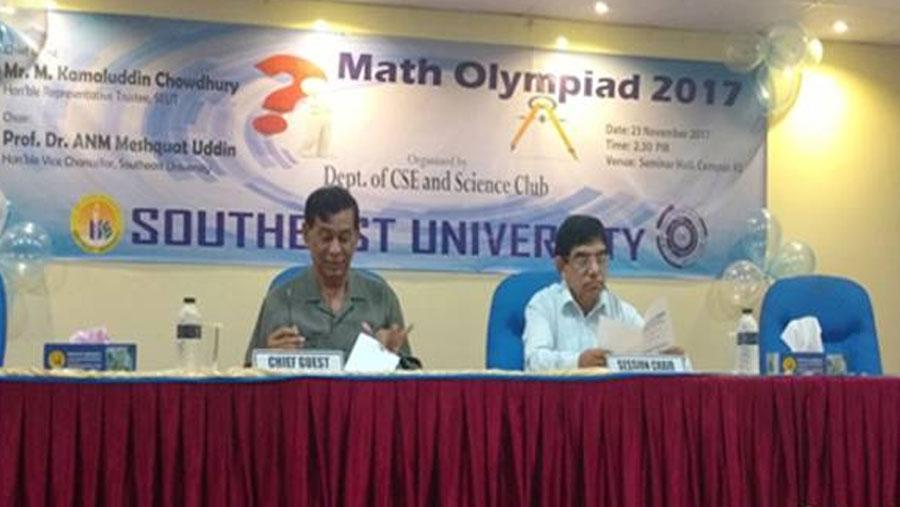 Math Olympiad held at SEU