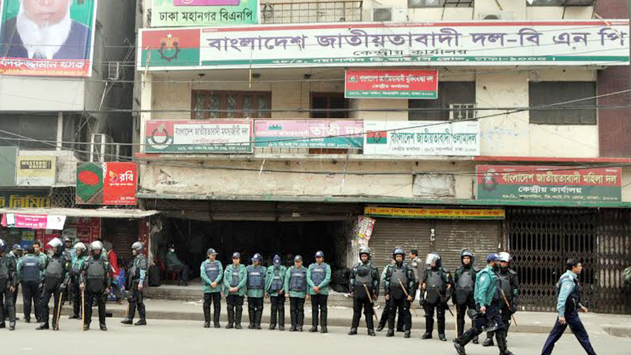 BNP 'protest' on Wednesday