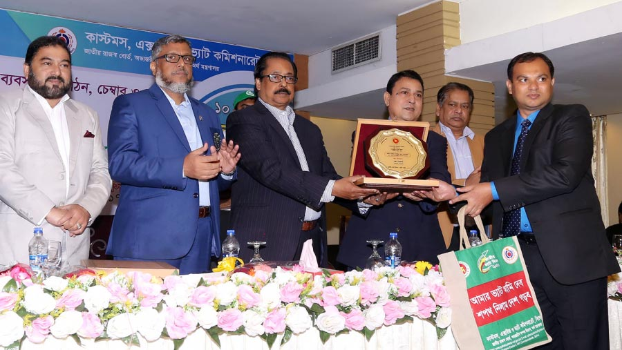 PRAN's three companies receive top VAT Payer award