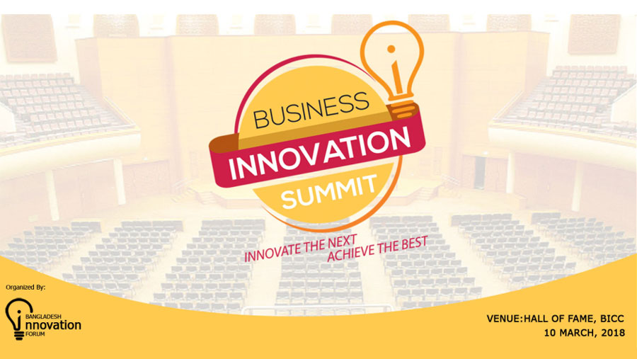 Business Innovation Summit 2018 in March