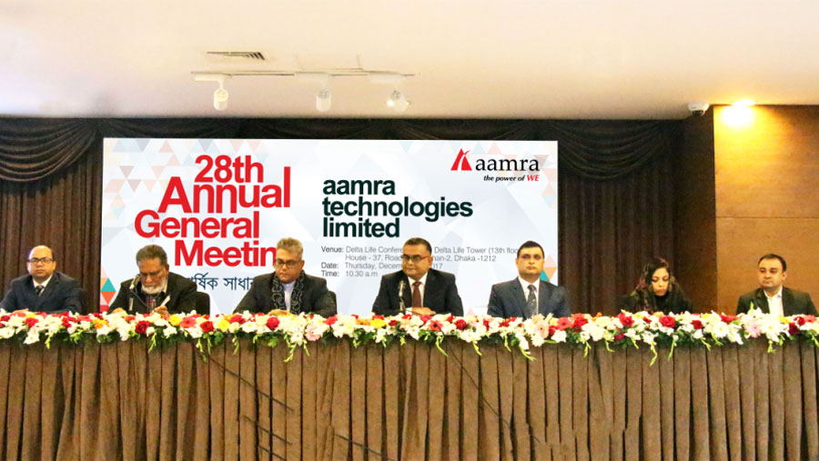 28th AGM of aamra technologies held