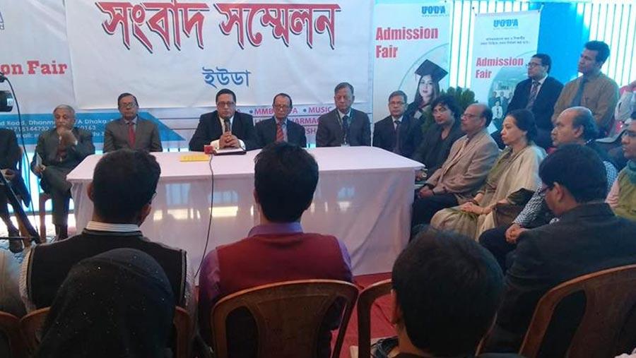 UODA admission fair starts