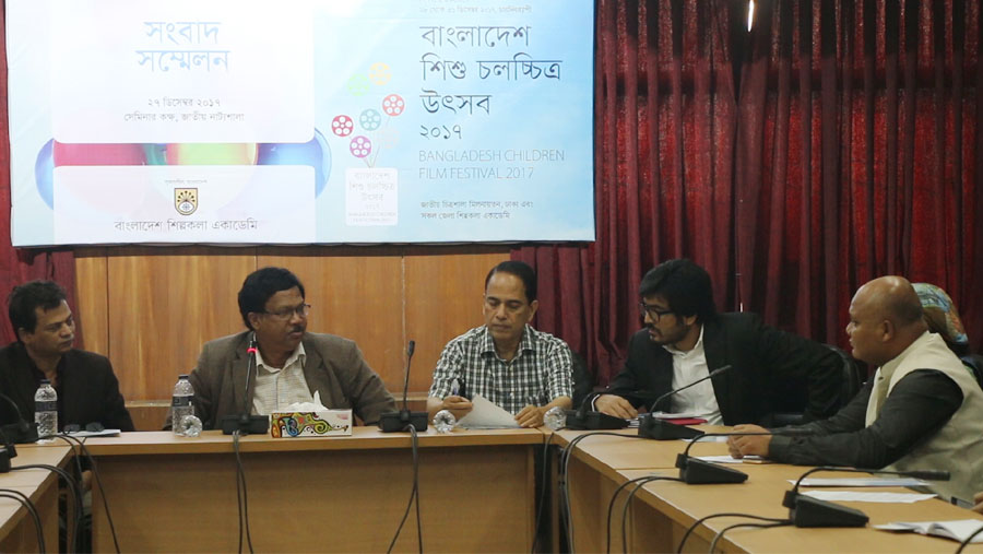 Children's film festival at Shilpakala Academy