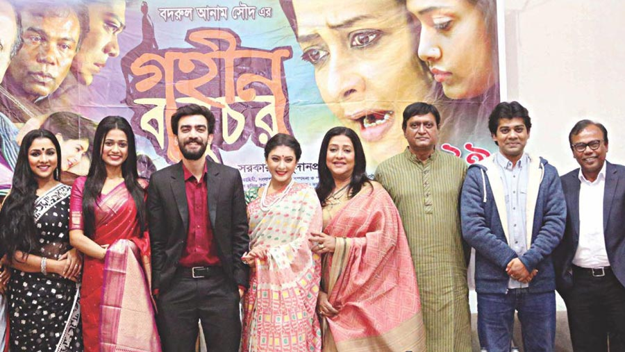 Gohin Baluchor hits cinemas