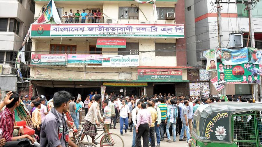 BNP seeks permission to hold rally in Dhaka