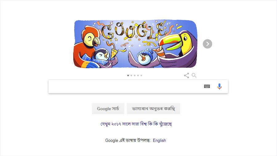 Google Doodle celebrates New Year's Eve