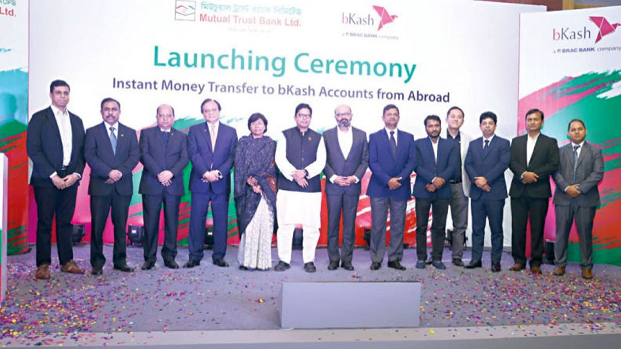 bKash, MTB launch remittance service