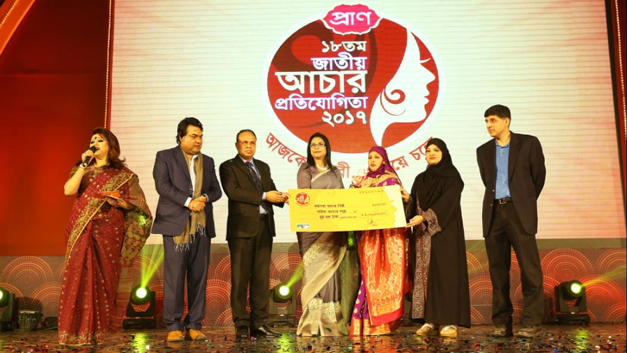 PRAN national pickle winners awarded
