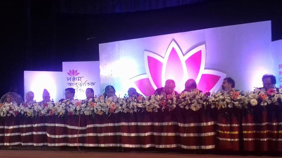Conference on Bengali studies at JU