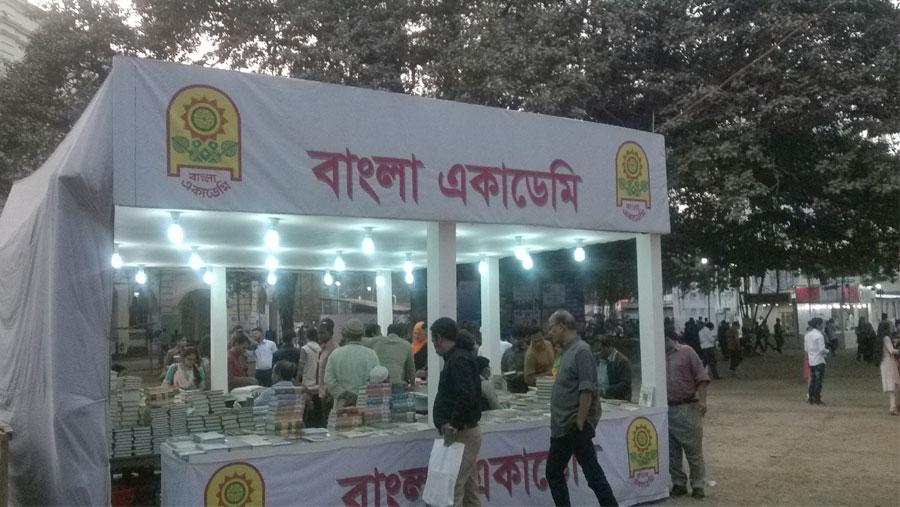 PM to open Amar Ekushey book fair Feb 1