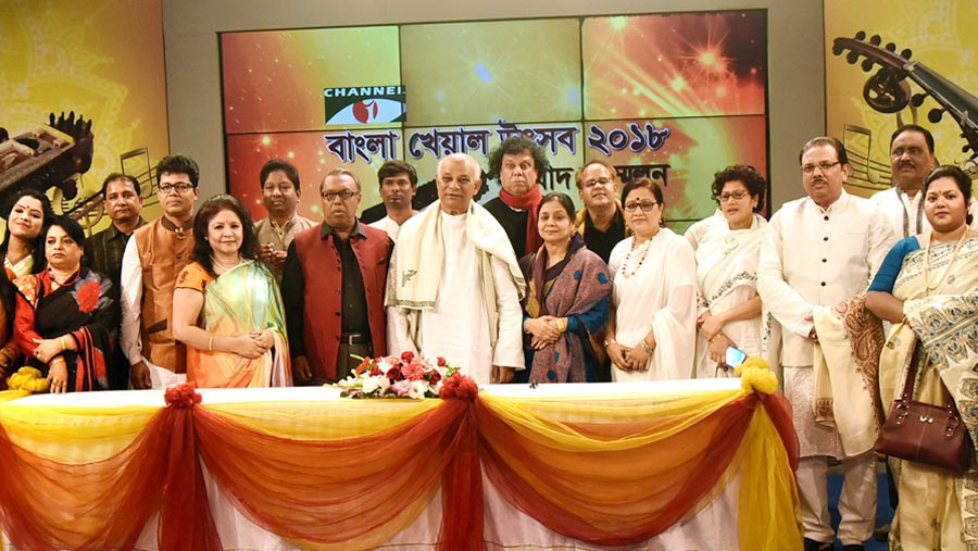 Bangla Khayal Utshab in Dhaka