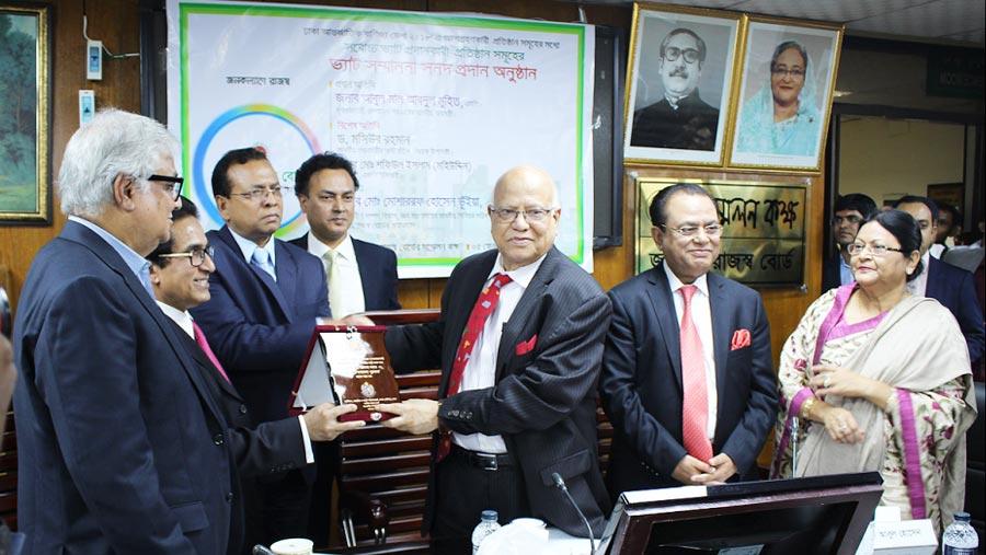 PRAN-RFL's four companies receive top VAT Payer award