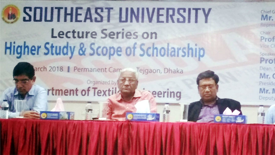 Lecture session on higher study & scope of scholarship