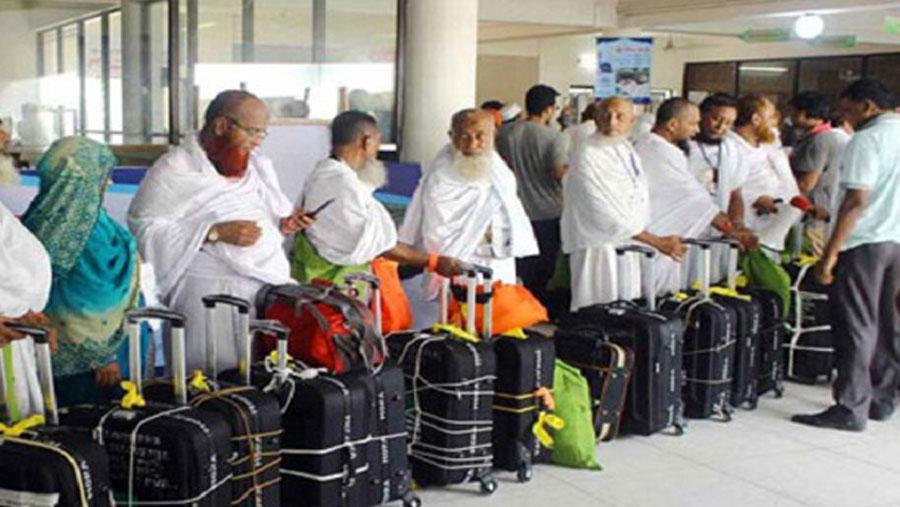 Hajj pilgrims' registration begins today