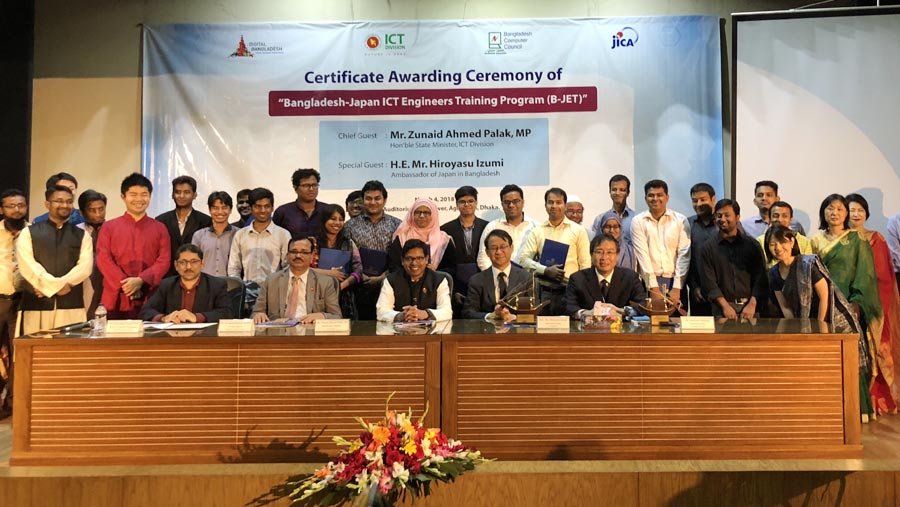 BD to provide IT engineers to Japanese market