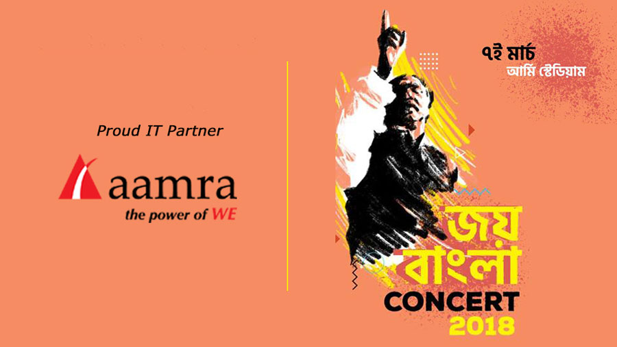 aamra is the Internet partner of Joy Bangla Concert