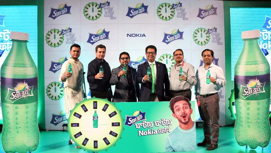 Drink Sprite and win new Nokia phone every hour