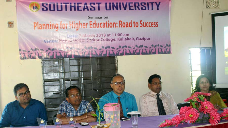 SEU organized seminar on higher education