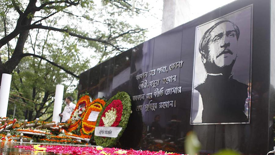 Bangabandhu's birthday being celebrated