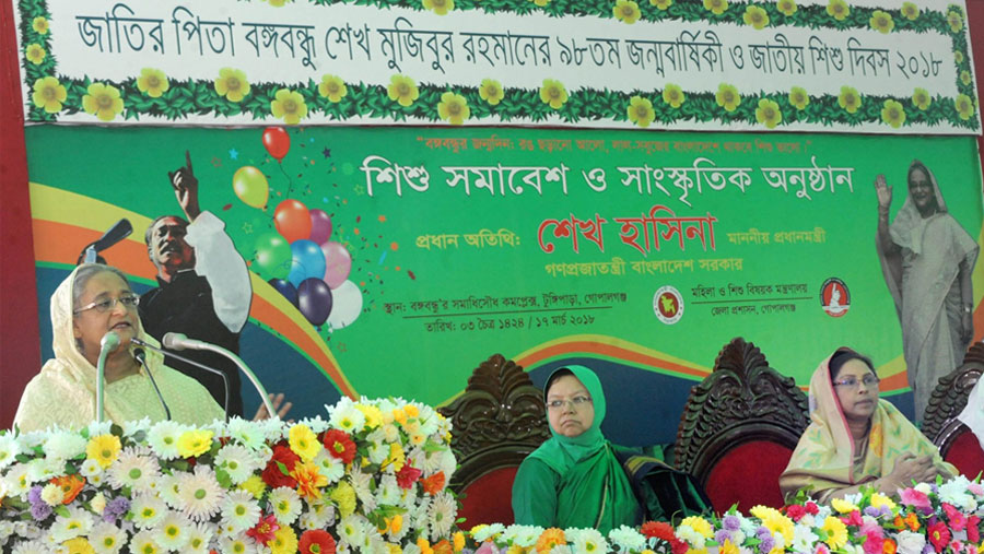 98th birthday of Bangabandhu celebrated