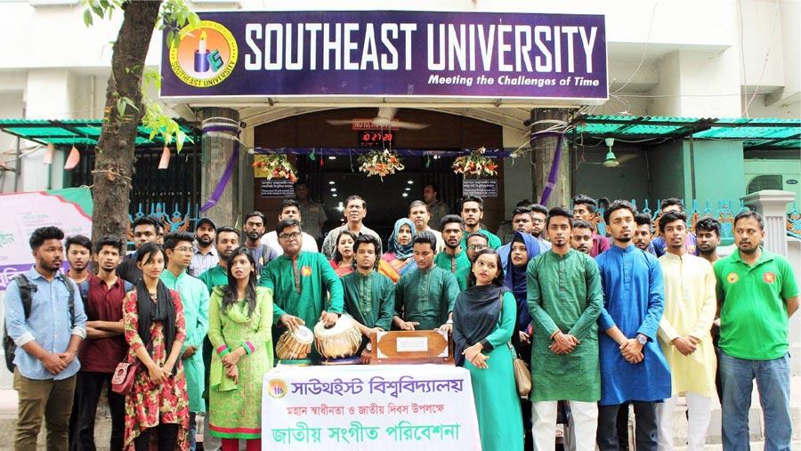 National Anthem presentation held at SEU