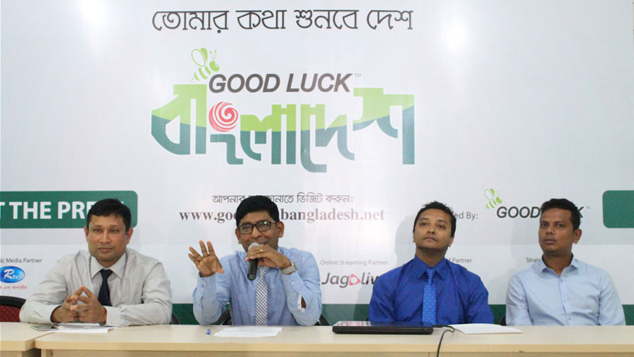 Goodluck Bangladesh campaign launched