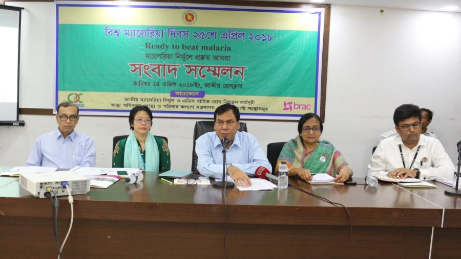 Press conference on World Malaria Day held