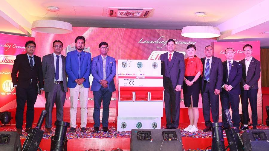 RFL launches Himel Circuit Breaker