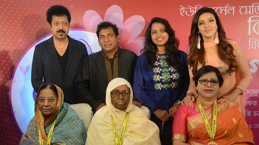 Mothers of three celebrities receive Gorbini Ma award