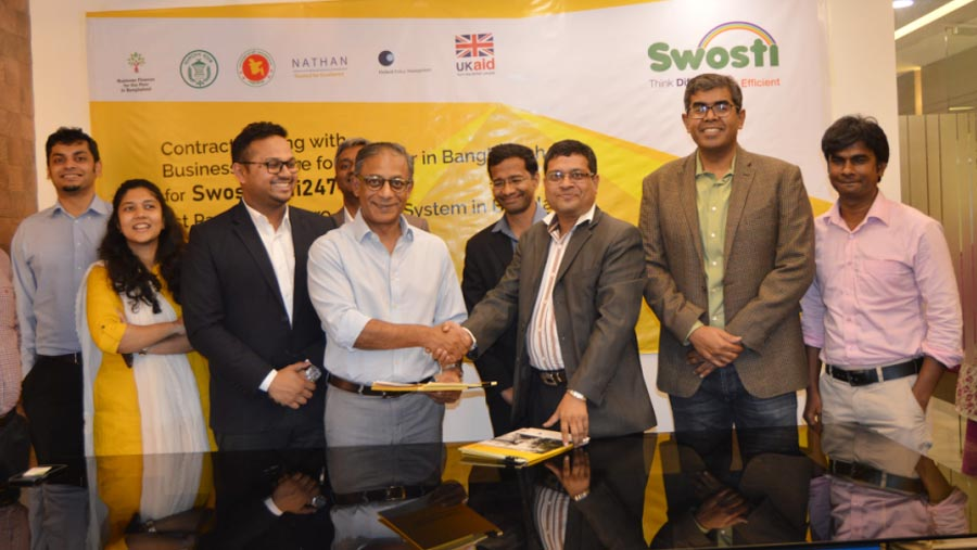 Swosti introduces paperless micro-credit system in BD