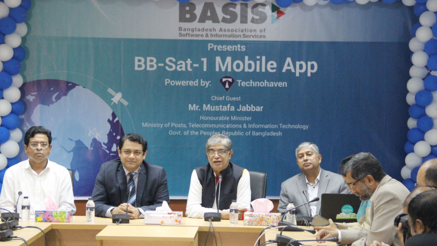 BASIS-BB-Sat-1 app launched