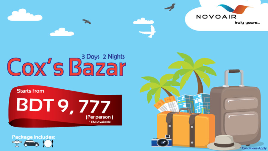 Enjoy Cox's Bazar tour starting from 9,777 Tk
